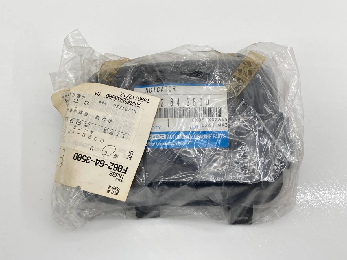 _b61180 マツダ サバンナRX-7 E-FC3S シフトパネル (2) カバー AT トリム 内装 FD8 FC07-90-003 / FC07-90-006 FC3C_画像2