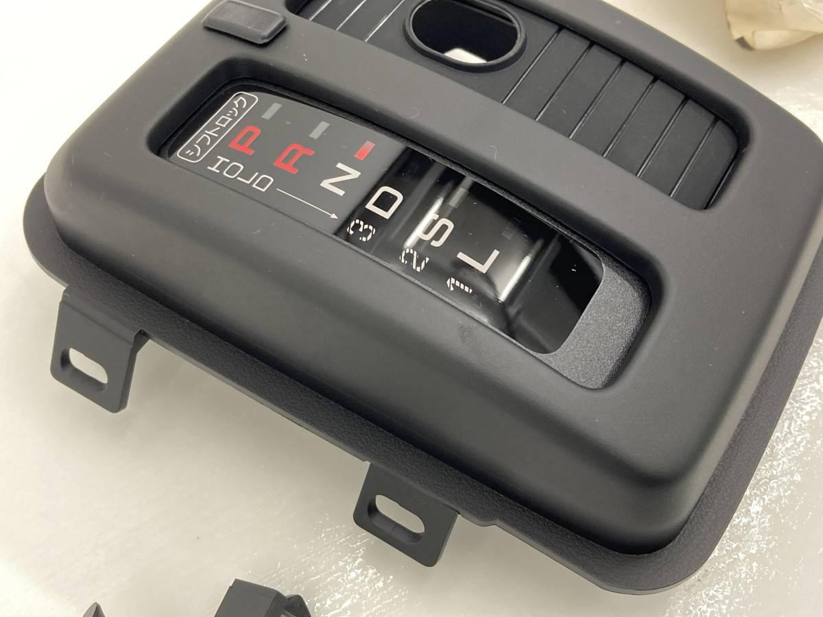 _b61180 マツダ サバンナRX-7 E-FC3S シフトパネル (2) カバー AT トリム 内装 FD8 FC07-90-003 / FC07-90-006 FC3C_画像4