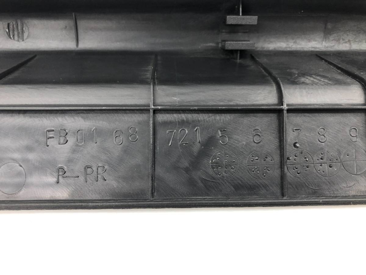_b61180 マツダ サバンナRX-7 E-FC3S スカッフプレート 左 LH キッキング サイドシル トリム カバー 内装 FD8 FB01-68-721 FC3C_画像10