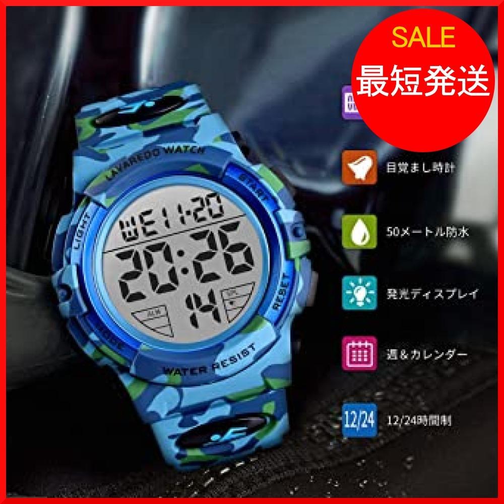 8-ライト ブルー 腕時計 メンズ デジタル スポーツ 50メートル防水 おしゃれ 多機能 LED表示 アウトドア 腕時計(ブル_画像2