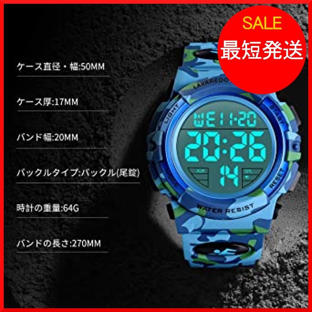 8-ライト ブルー 腕時計 メンズ デジタル スポーツ 50メートル防水 おしゃれ 多機能 LED表示 アウトドア 腕時計(ブル_画像7