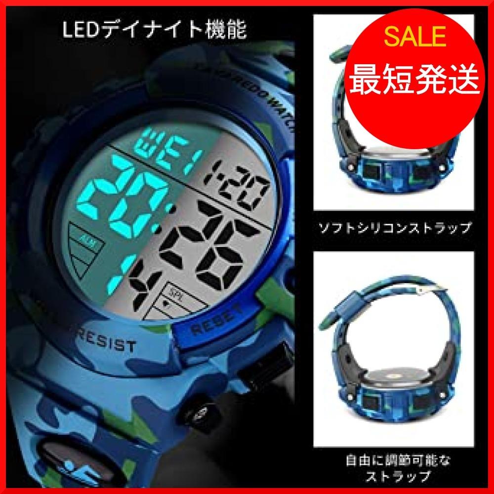 8-ライト ブルー 腕時計 メンズ デジタル スポーツ 50メートル防水 おしゃれ 多機能 LED表示 アウトドア 腕時計(ブル_画像3