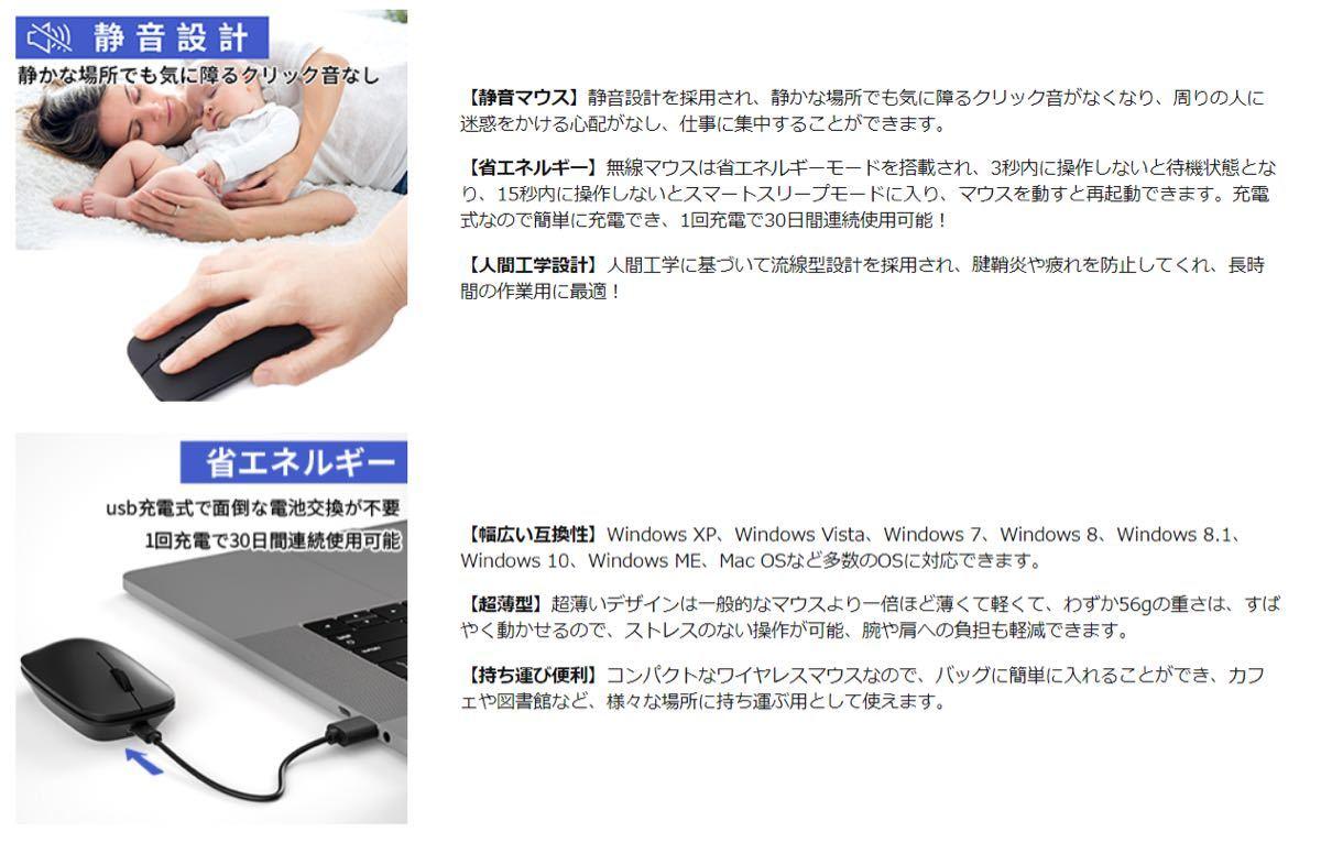 ワイヤレスマウス 充電式 無線マウス Bluetoothマウス 薄型