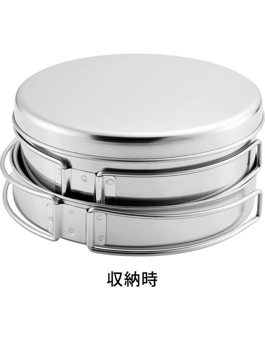 【新品】ツーリングクッカーセット 8PC  日本製 アウトドア キャンプ 防災 調理器具 ステンレス製