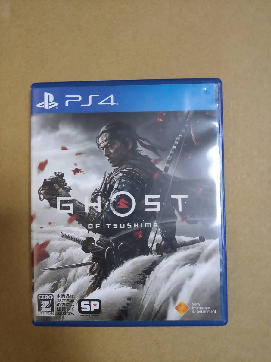 PS4 Ghost of Tsushima ゴーストオブツシマ 即決 送料込み パッケージA_画像1