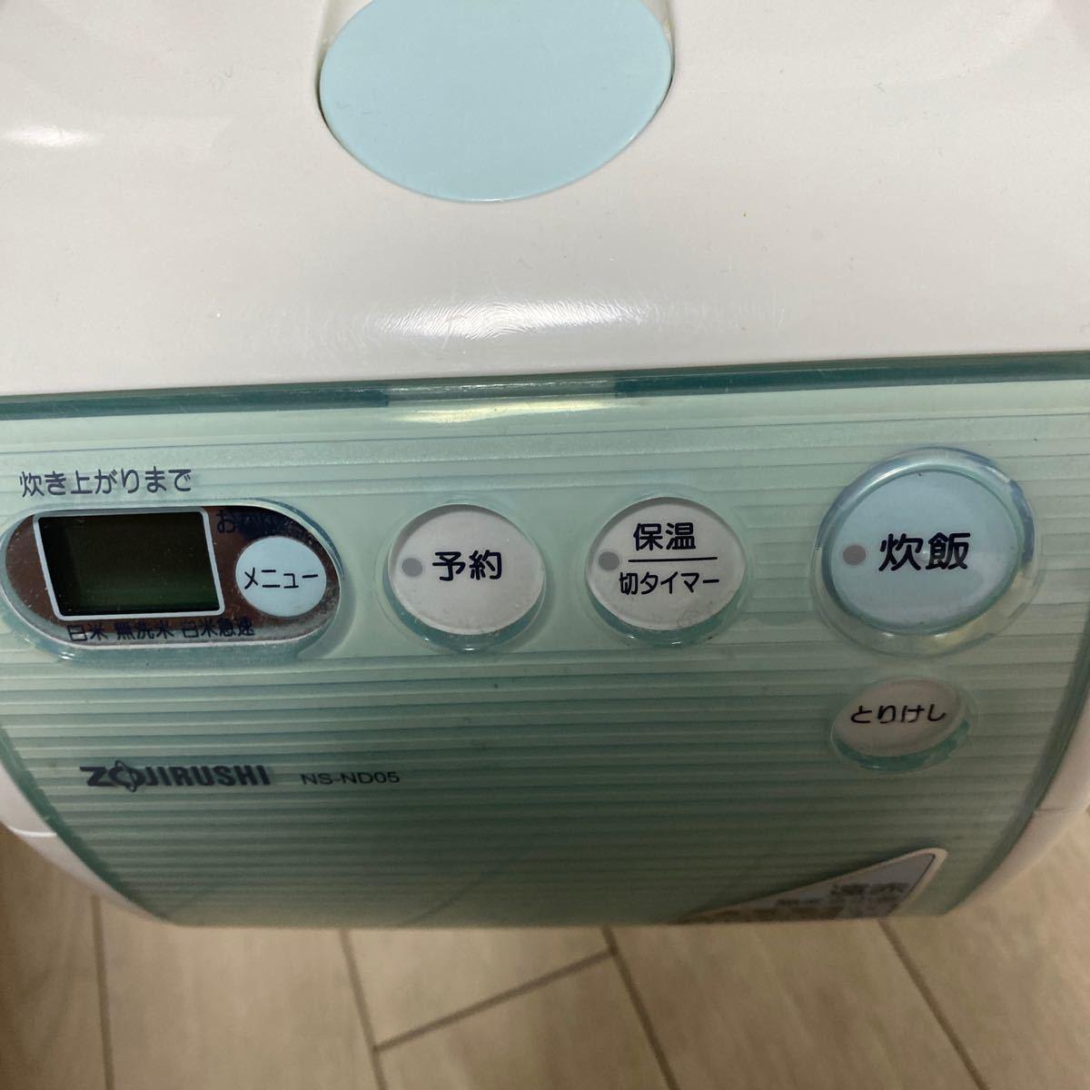 ZOJIRUSHI NS-ND05  象印 マイコン炊飯ジャー 炊飯器 3合 中古 値下げ不可