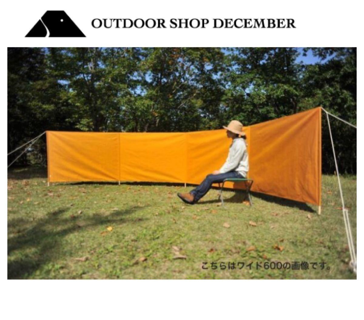 OUTDOOR SHOP DECEMBER ウインドスクリーン 陣幕 キャンプ タープ  アウトドア用品