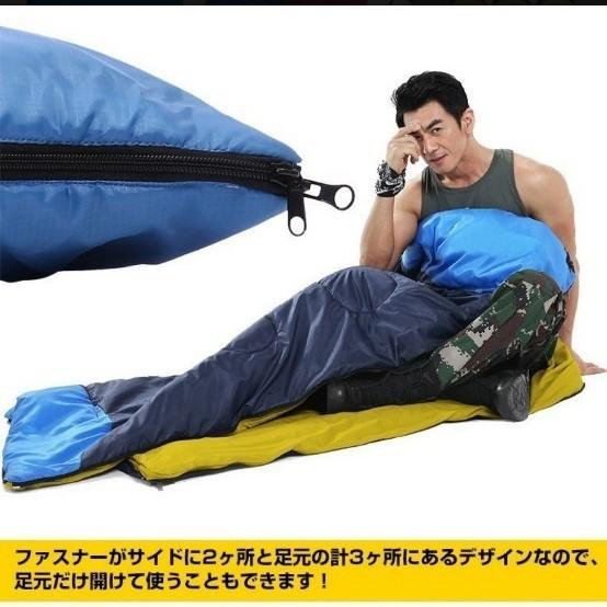 シュラフ 寝袋 アウトドア キャンプ 布団 車中泊 コンパクト 災害 洗える