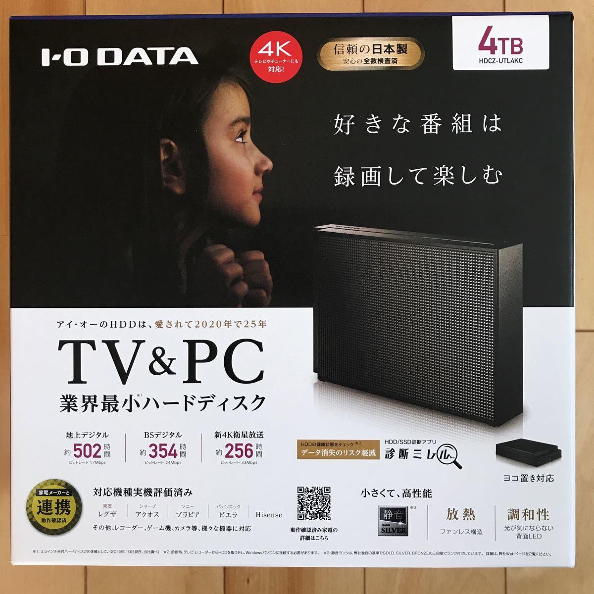 【新品/未開封品】アイ・オー・データ機器 外付けハードディスク 4.0TB ブラック  HDCZ-UTL4KC