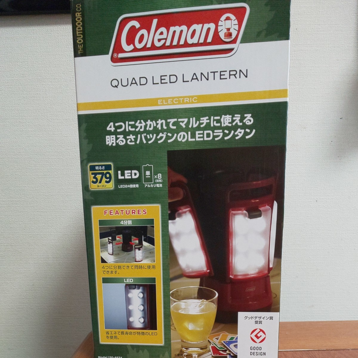 コールマン Coleman クアッド LEDランタン