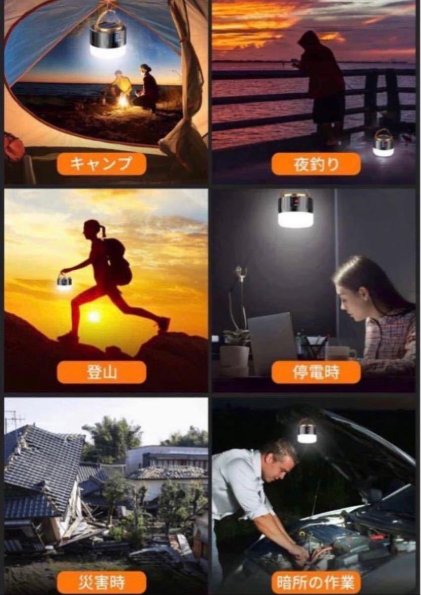 【最新版】LEDランタン ソーラーランタン 高輝度 キャンプランタン usb充電式 リモコン 付き携帯型 防水仕様