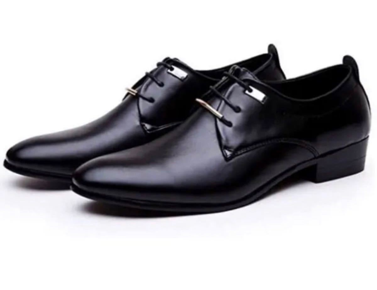 ビジネスシューズ メンズ 紳士靴 外羽根 黒 レザー シューズ 軽量