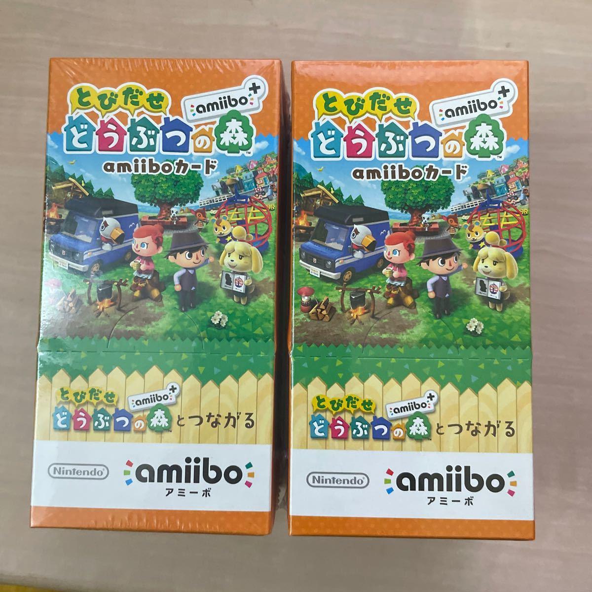 とびだせ どうぶつの森 amiibo amiiboカード switch box 2個セット