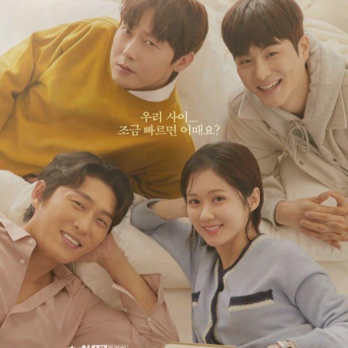 韓国ドラマ オーマイベイビー 全話Blu-ray