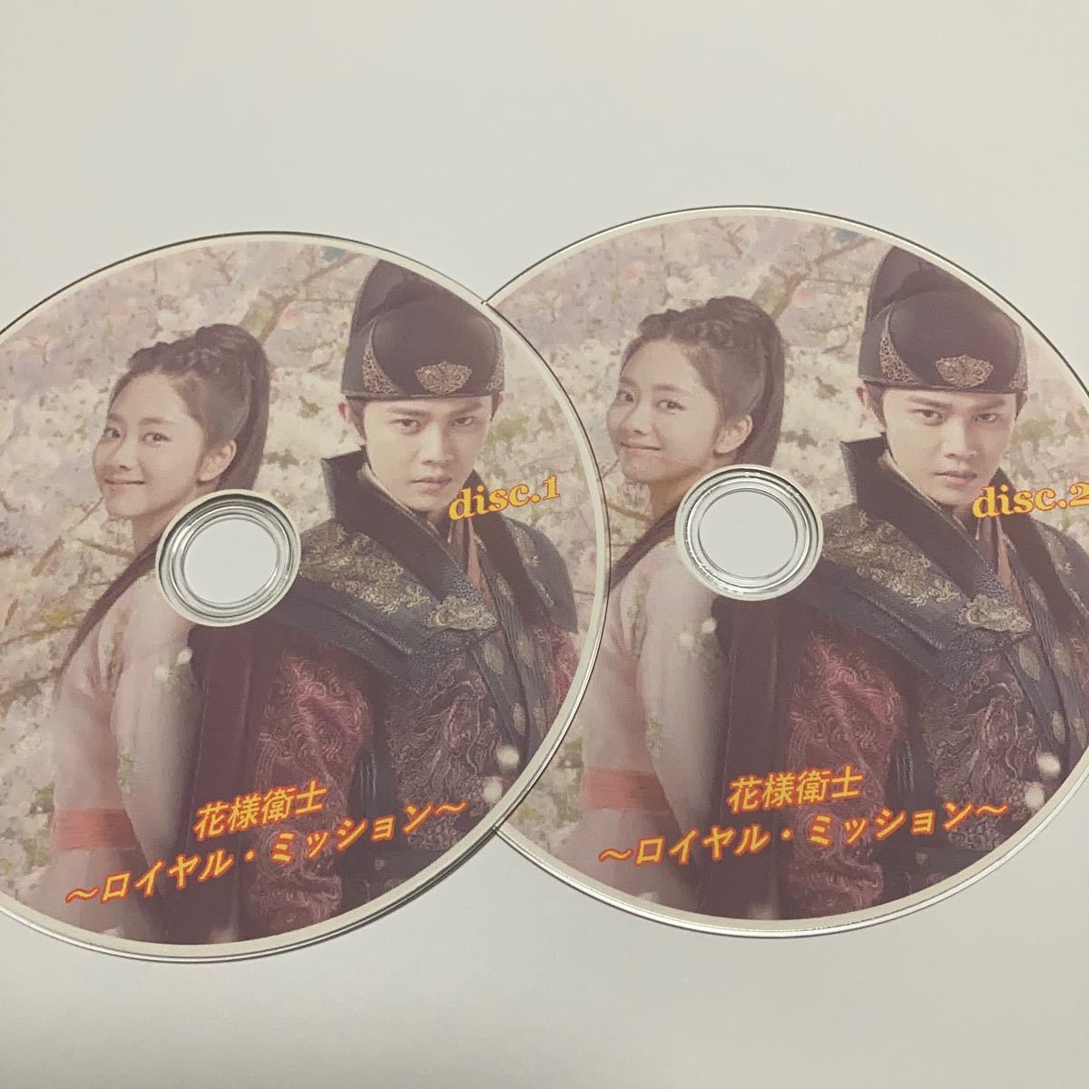 花様衛士〜ロイヤル・ミッション全話Blu-ray
