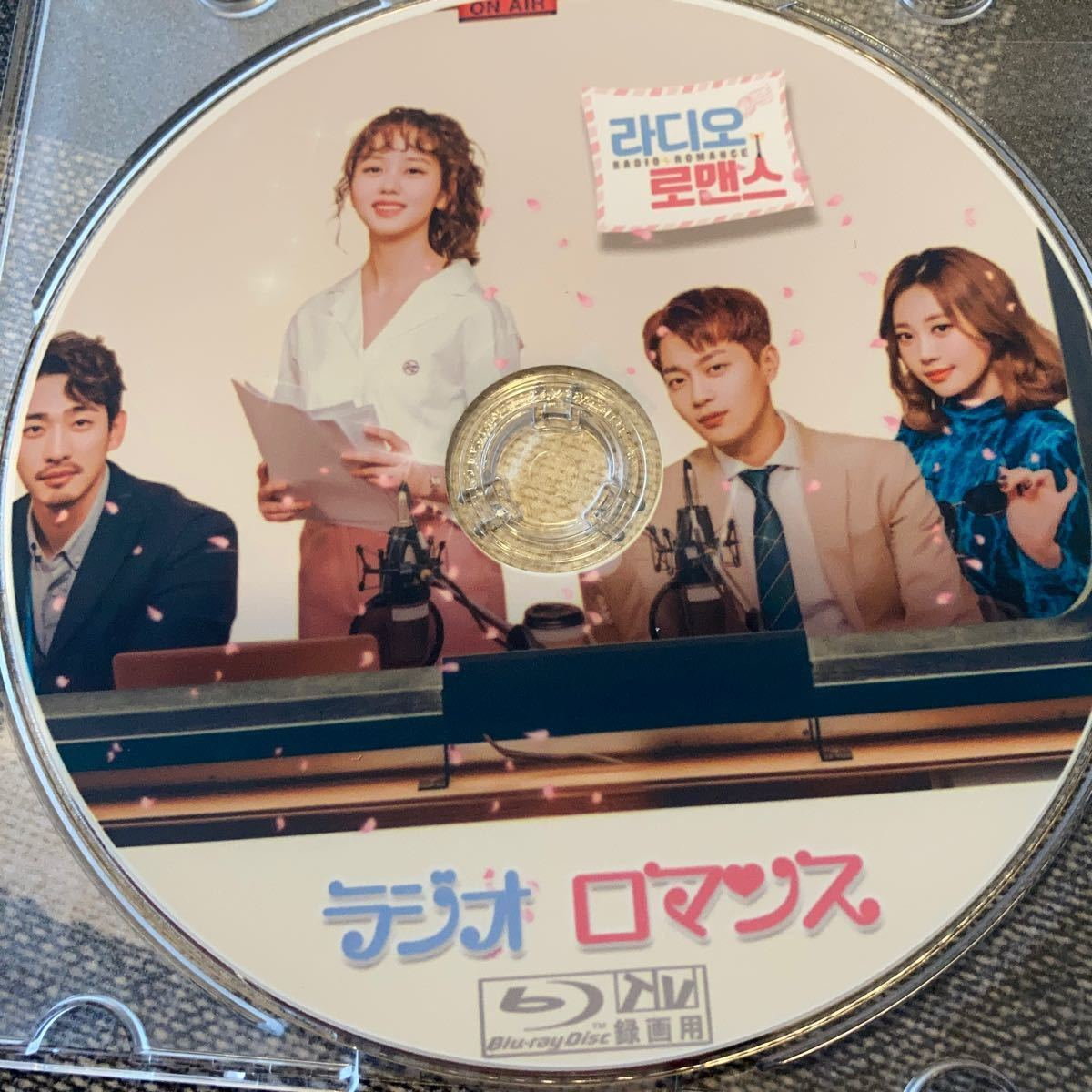 ラジオロマンス 全話 Blu-ray