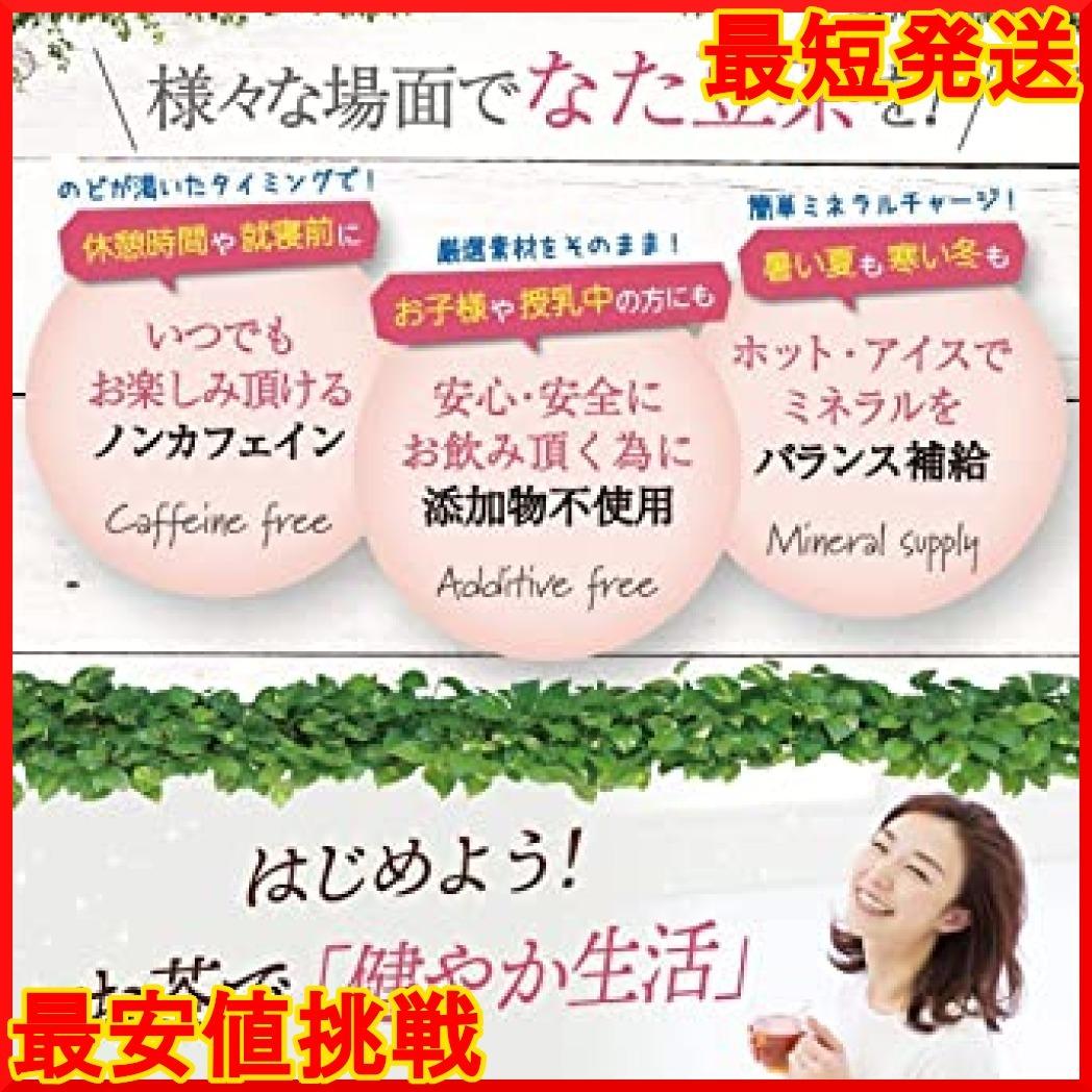 なた豆茶 国産 3g×25包 なた豆100% ( 岡山県 なたまめ茶 ナタマメ茶 ) ティーバッグ 無添加 恵み茶屋_画像7