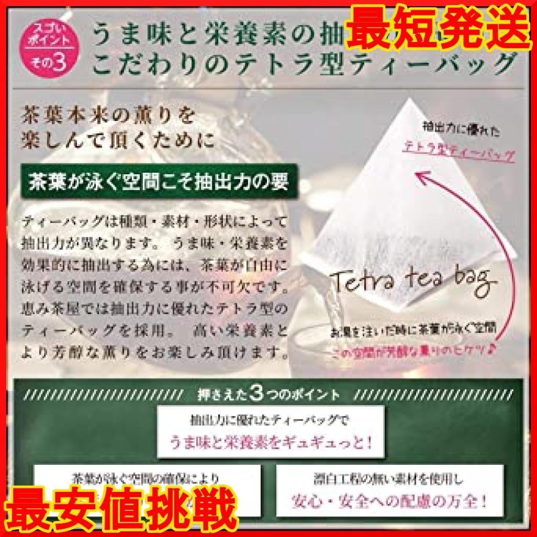 なた豆茶 国産 3g×25包 なた豆100% ( 岡山県 なたまめ茶 ナタマメ茶 ) ティーバッグ 無添加 恵み茶屋_画像6
