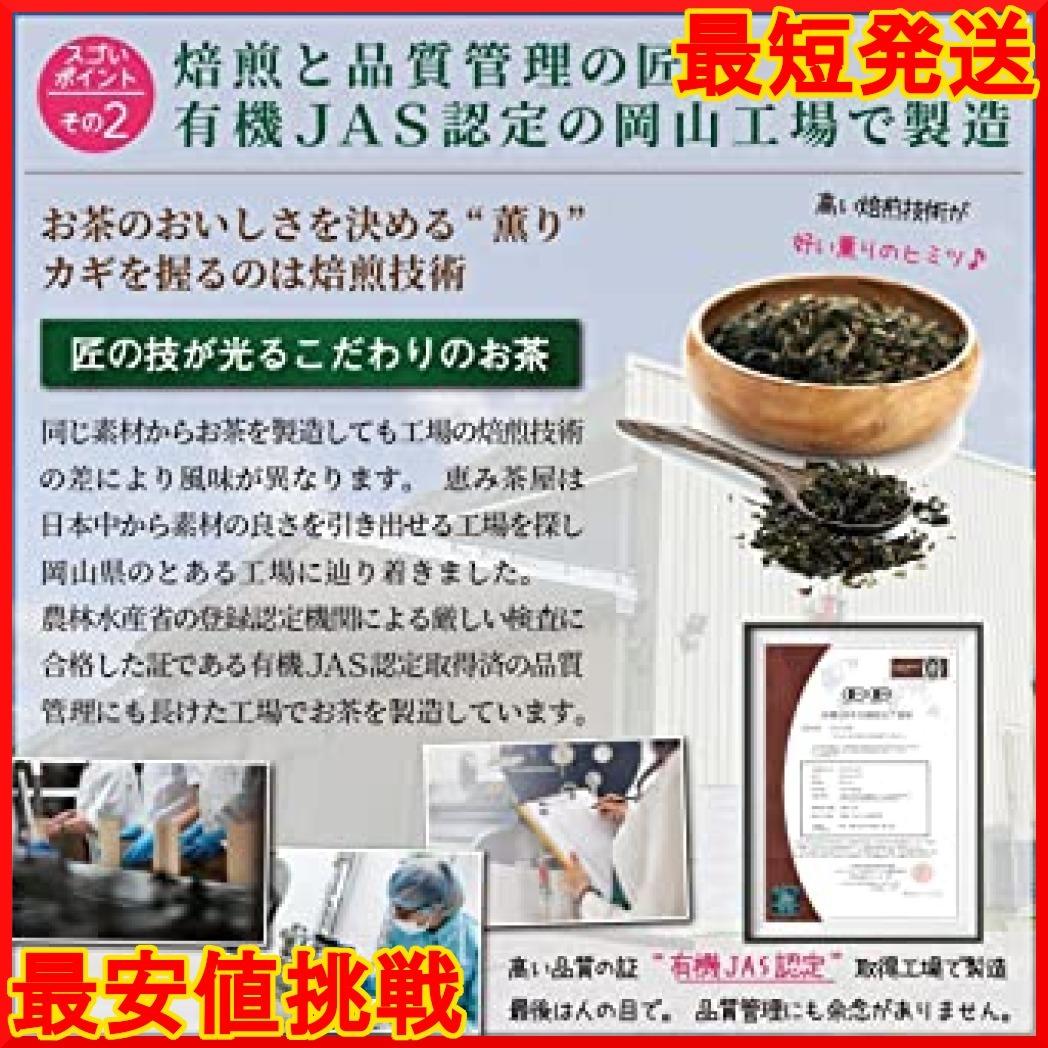 なた豆茶 国産 3g×25包 なた豆100% ( 岡山県 なたまめ茶 ナタマメ茶 ) ティーバッグ 無添加 恵み茶屋_画像5