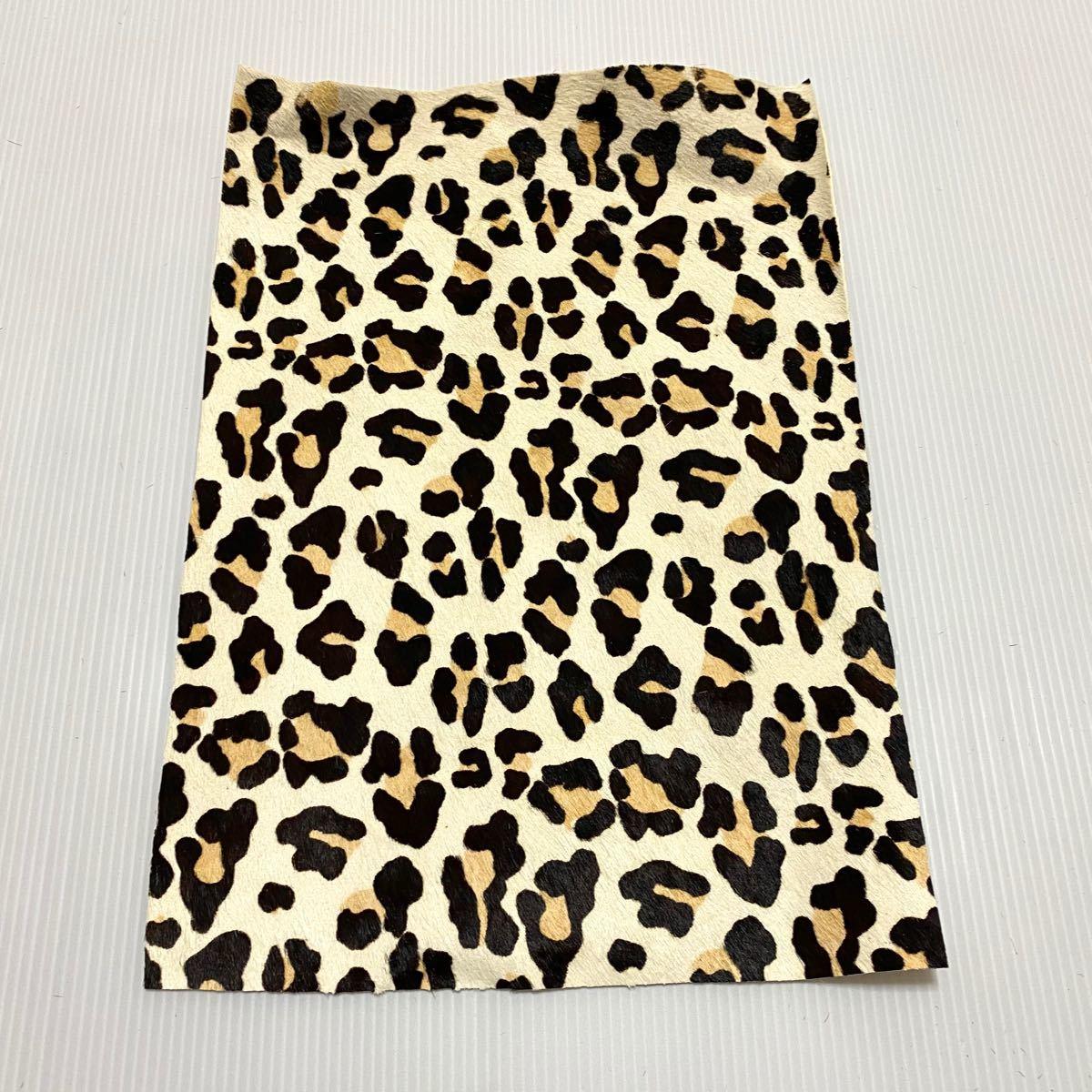 レザークラフト 革ハギレ ホワイト豹柄ハラコレザー