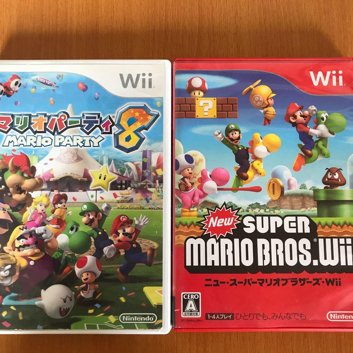 マリオパーティ8  スーパーマリオブラザーズwii  Wiiソフト