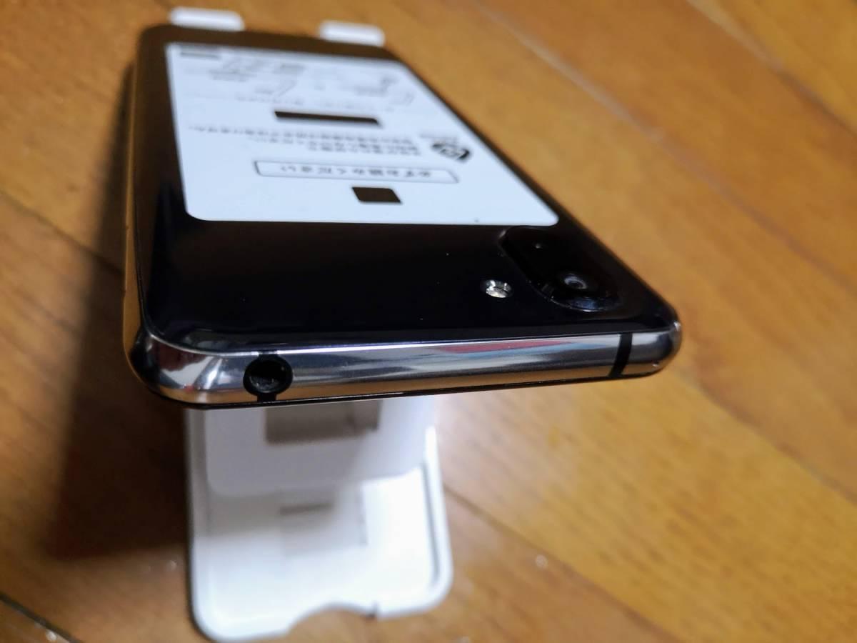 シャープ AQUOS R2 Softbank 706SH ブラック SIMフリー_画像3