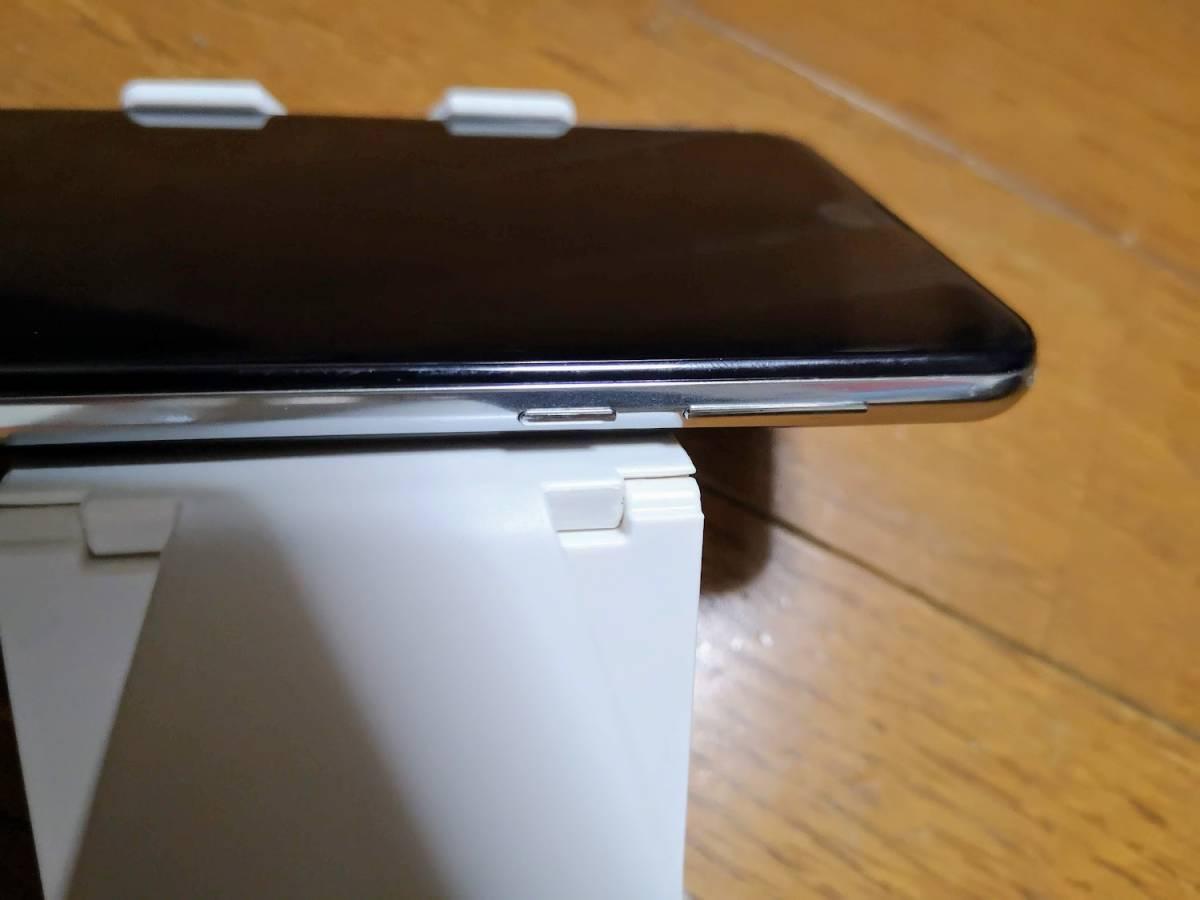 シャープ AQUOS R2 Softbank 706SH ブラック SIMフリー_画像5