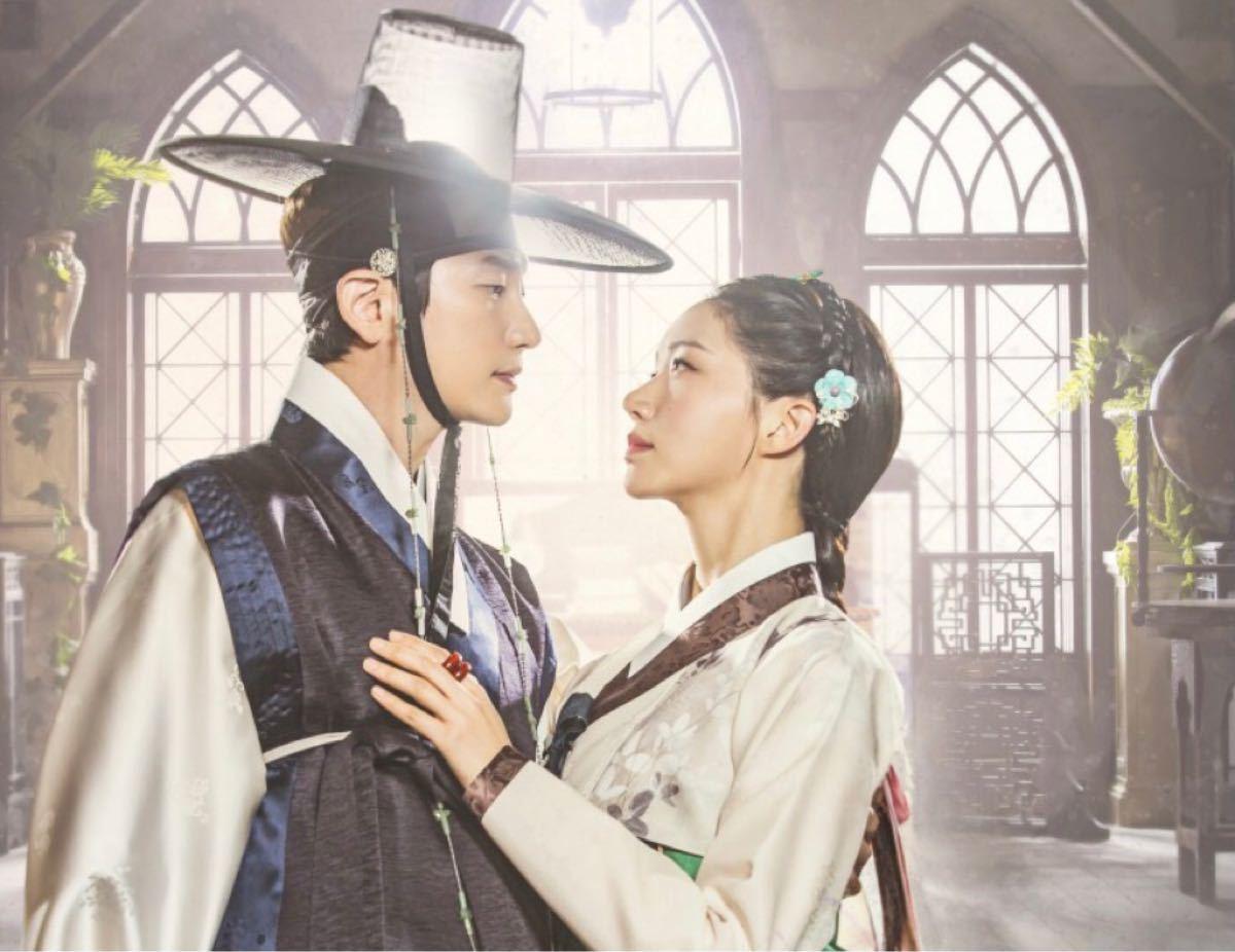 韓国ドラマ全話DVD 風と雲と雨