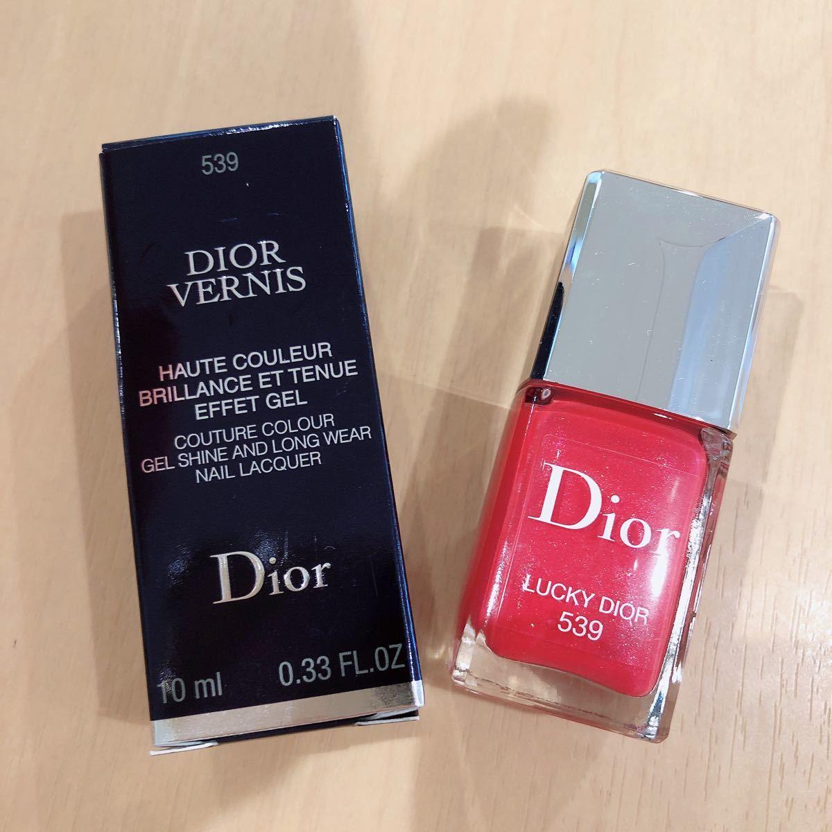 ディオール ヴェルニ 539 lucky dior