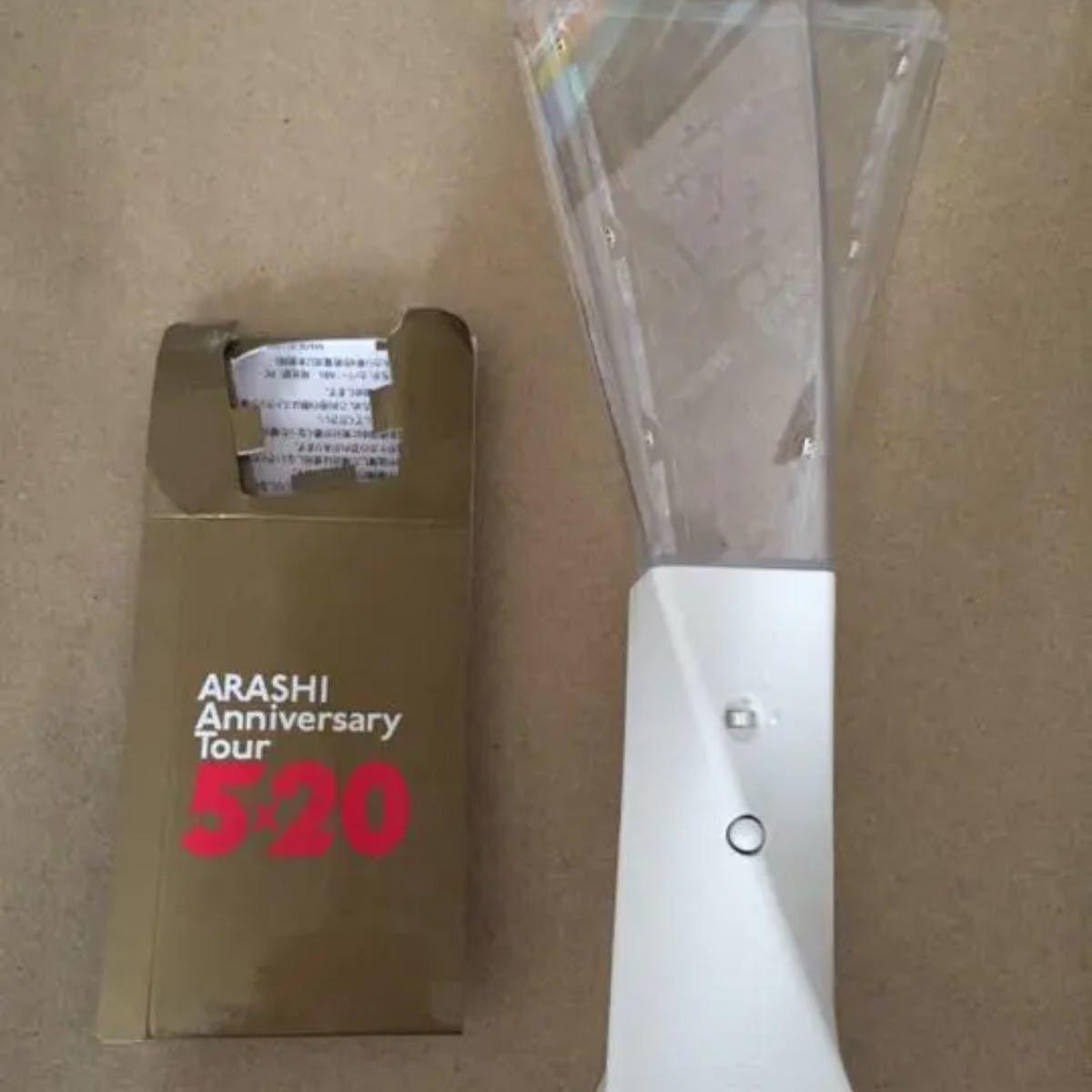 ペンライト  ARASHI  嵐5×20