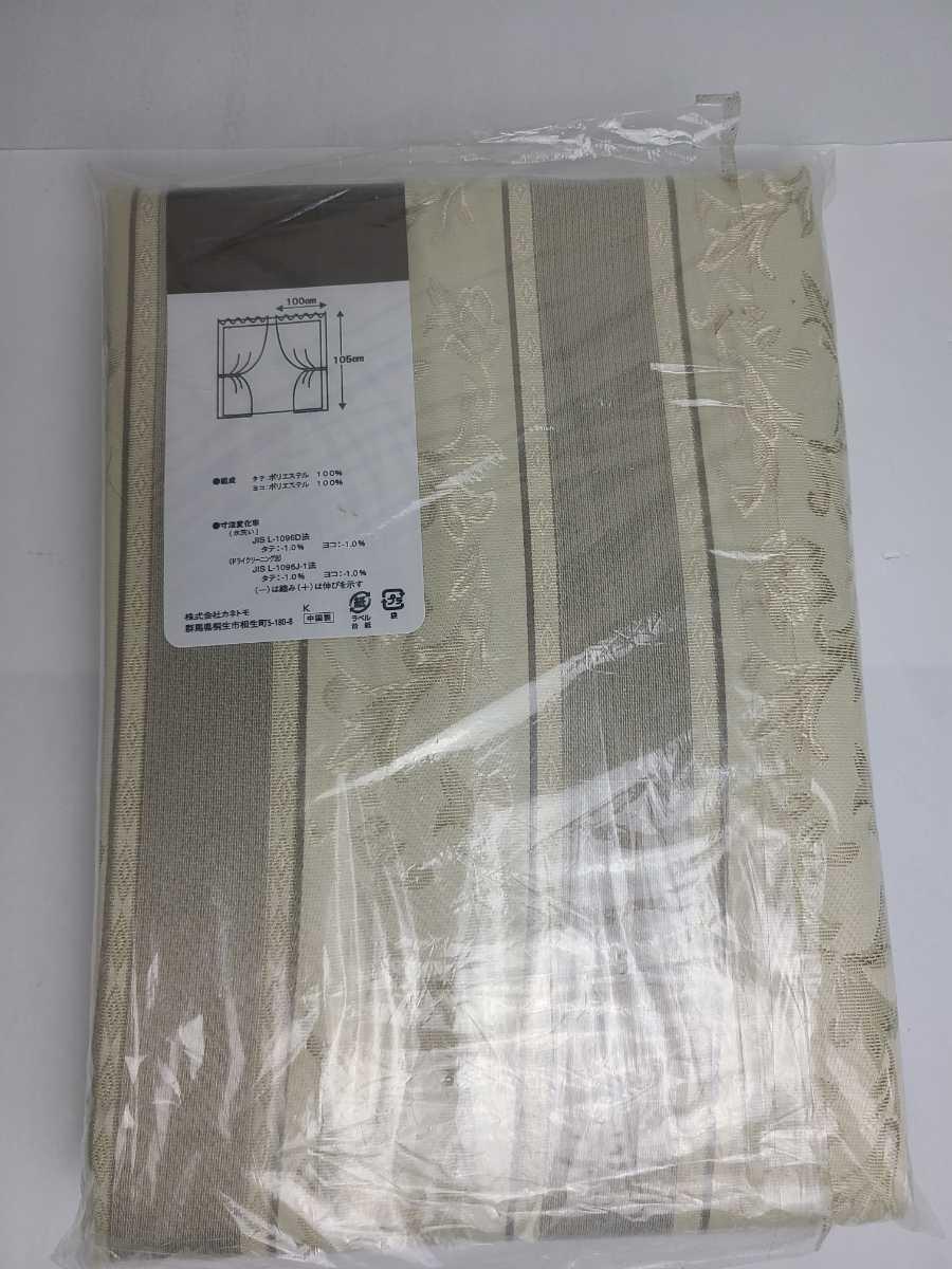 未使用 アウトレット 厚地カーテン ハッカー 100×105cm 2枚入 形状記憶 洗濯可能 フック付 ベージュ 植物柄①_画像2