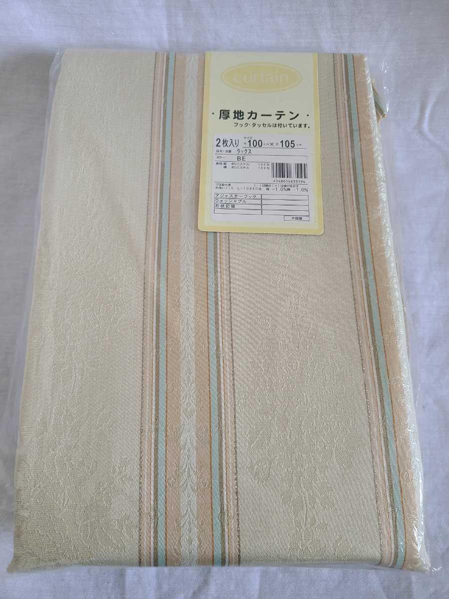 未使用 アウトレット 厚地カーテン ラックス 100×105cm 2枚入 形状記憶 洗濯可能 フック付 カラーBE  植物柄_画像1