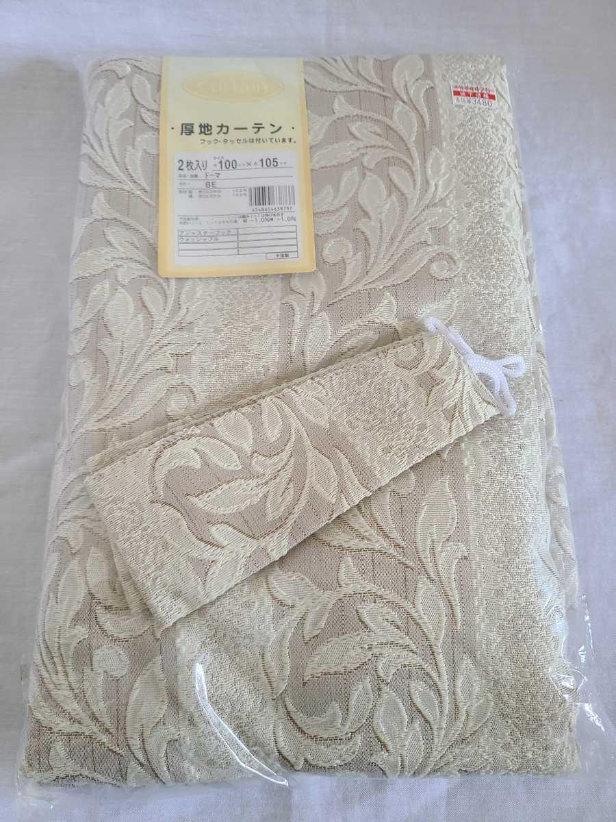未使用 アウトレット 厚地カーテン ドーマ 100×105cm 2枚入 洗濯可能 フック付 カラーBE  植物柄_画像1