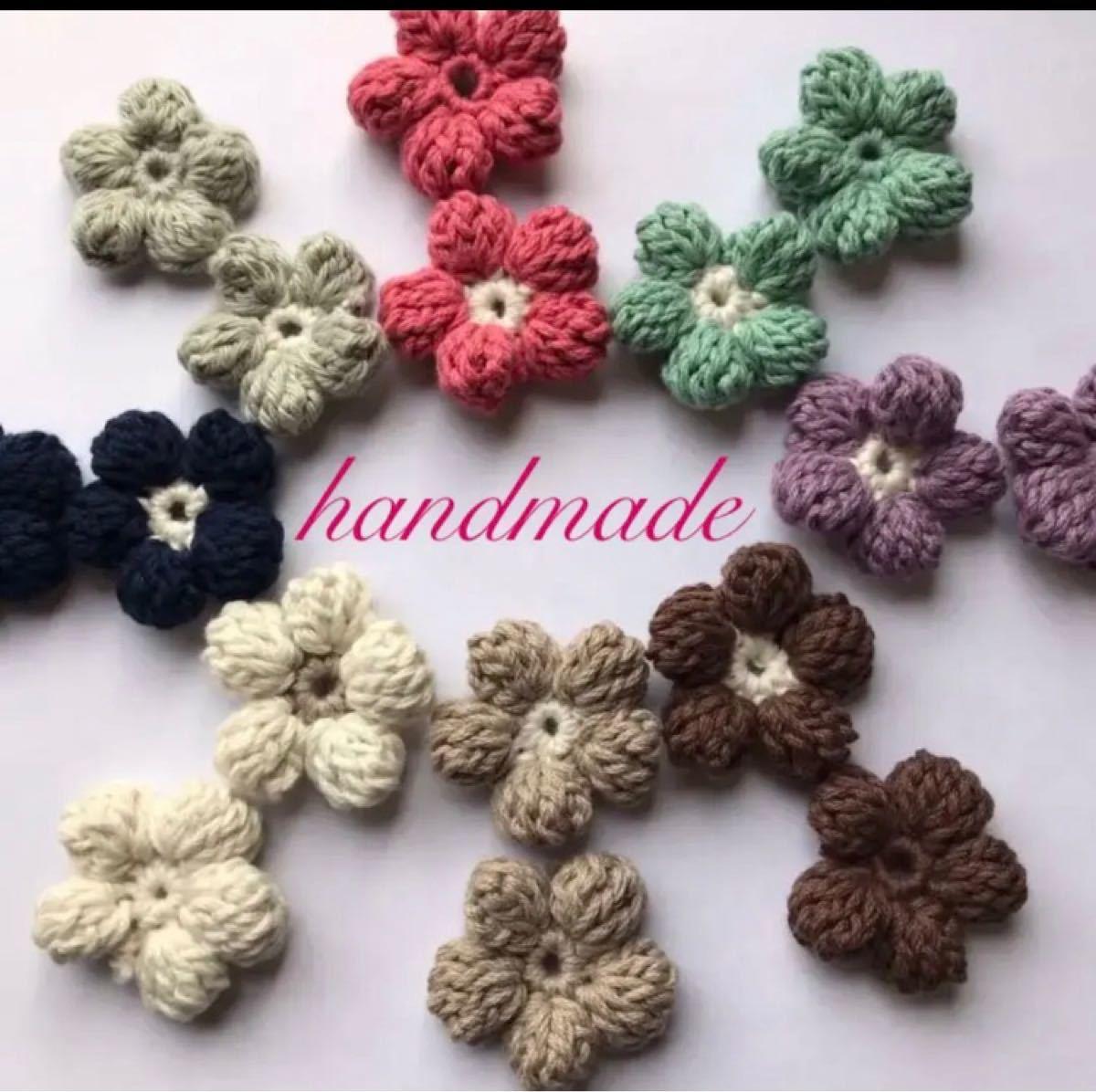 お花モチーフ 16枚 コットン100% かぎ針編み