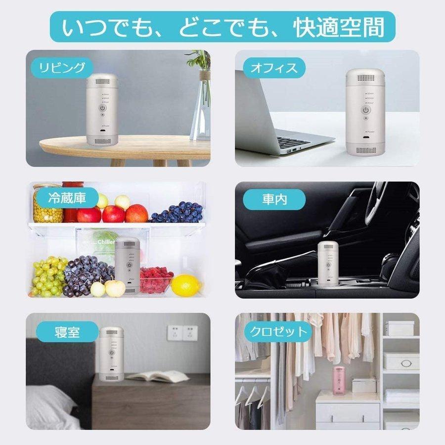 ミニ空気清浄機 花粉対策 低濃度 0.1ppm 車載オゾン発生器 小型脱臭機 冷蔵庫-10℃対応 99.98%9HUC664_画像2