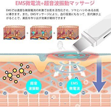 ウォーターピーリング 超音波 美顔器 EMSマッサージ イオン導入 イオン導出 温熱ケア USB充電式 ピンク_画像5