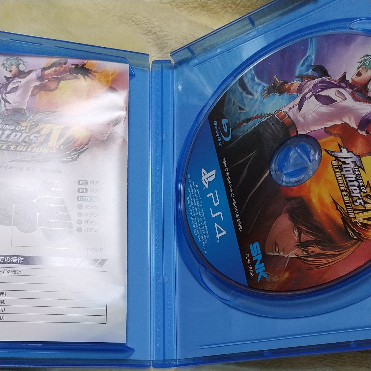 【PS4】 THE KING OF FIGHTERS XIV [ULTIMATE EDITION] ザ・キング・オブ・ファイターズ