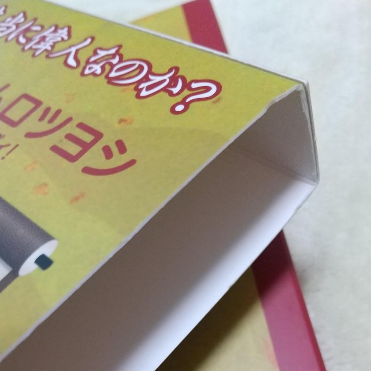 ドラマ新解釈日本史 [LoppiHMV限定] DVDBOX