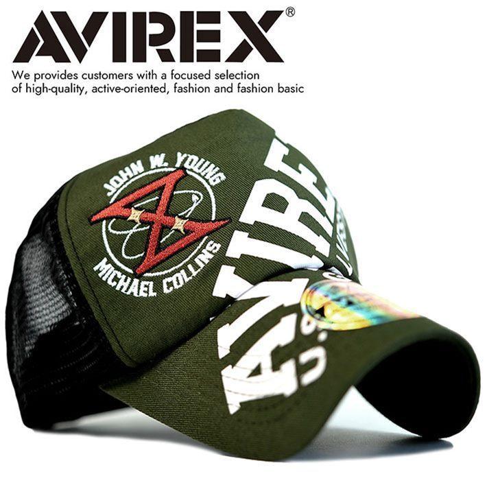 AVIREX メッシュキャップ メンズ 帽子 アビレックス アヴィレックス 正規品 キャップ ブランド 14648800-35 7988500 【D】 オリーブ 新品