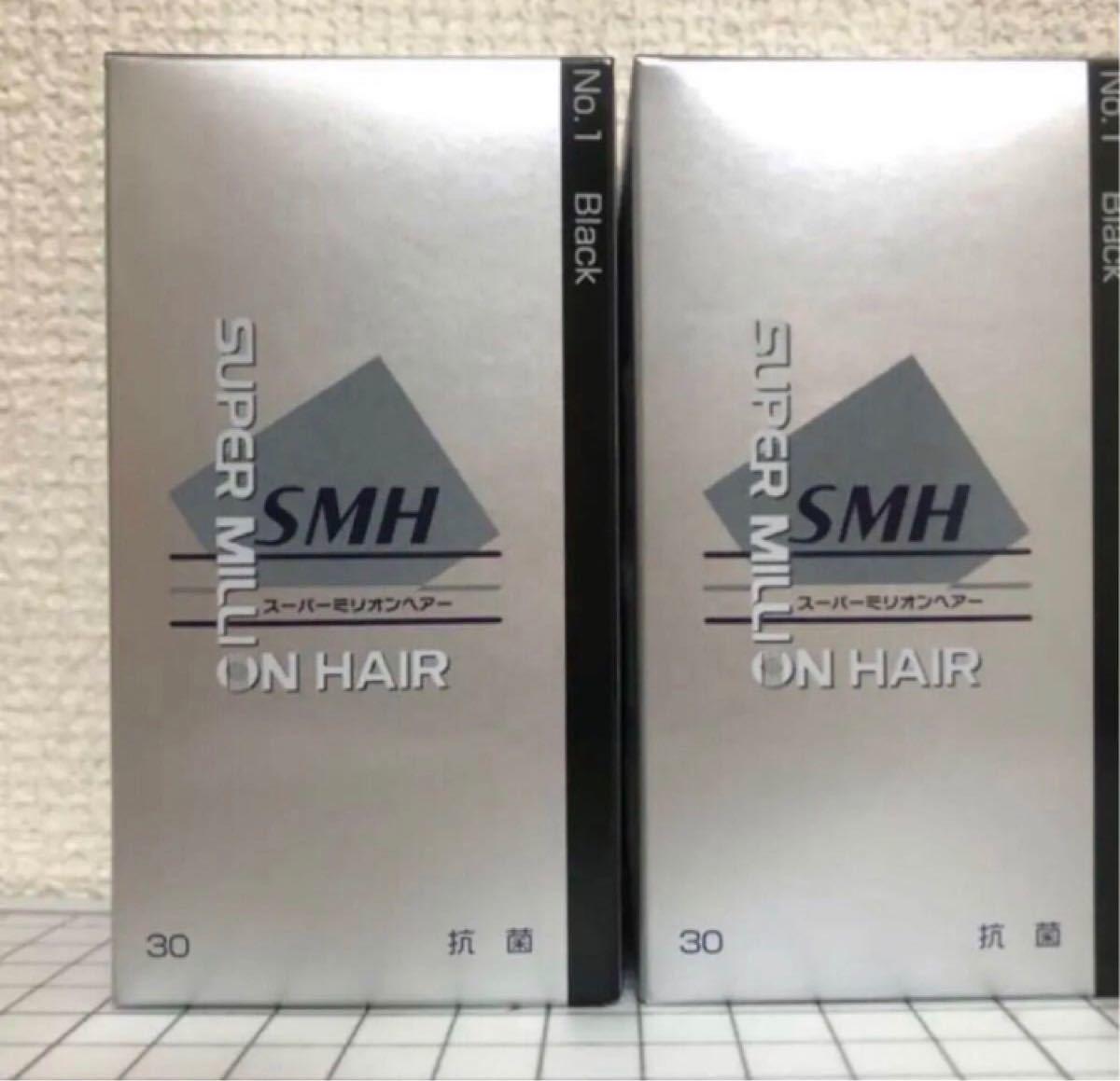 【新品・未使用】スーパーミリオンヘアー ブラック 30g 2箱
