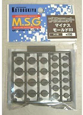 マイナスモールドIII コトブキヤ M.S.G モデリングサポートグッズ プラユニット マイナスモールドIII ノンスケール プ_画像1