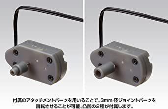 コトブキヤ M.S.G モデリングサポートグッズ ギミックユニット01 ギミックユニット01 外部ジェネレーター ノンスケール _画像10