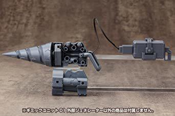 コトブキヤ M.S.G モデリングサポートグッズ ギミックユニット01 ギミックユニット01 外部ジェネレーター ノンスケール _画像8