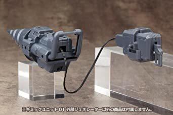 コトブキヤ M.S.G モデリングサポートグッズ ギミックユニット01 ギミックユニット01 外部ジェネレーター ノンスケール _画像9