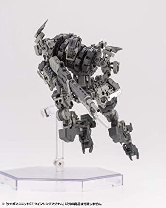 M.S.G モデリングサポートグッズ ウェポンユニット07 ツインリンクマグナム 全長約110mm NONスケール プラモデル_画像4