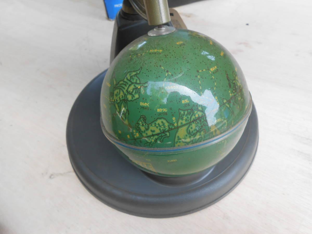 中古★回るメロディ地球儀 10号 直径26㎝★_画像6