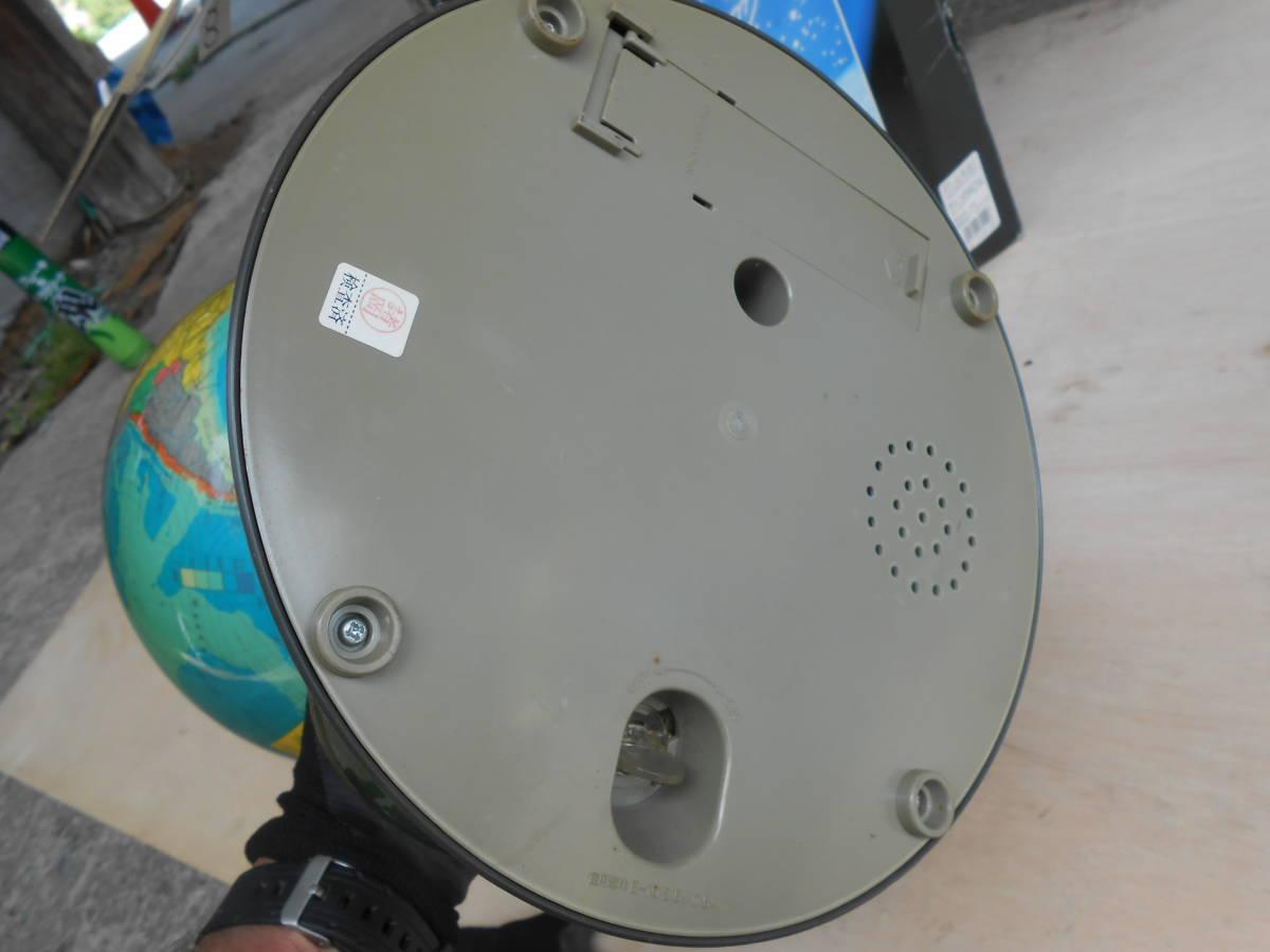 中古★回るメロディ地球儀 10号 直径26㎝★_画像8