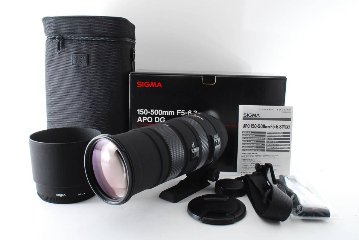 ★☆ 極上品! SIGMA シグマ APO 150-500mm F5-6.3 DG HSM ペンタックス用 ★☆