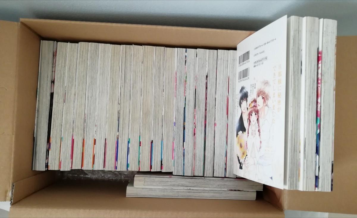 少女漫画まとめ売り26冊 僕の家においで/午前0時、キスしにきてよ