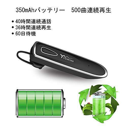 新品Bluetooth ワイヤレス ヘッドセット V4.1 片耳 高音質 超大容量バッテリー 36時間通話可能(ブラU0GB_画像3